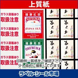 ラベルシールA4-9面カット 上質紙 500枚|label-seal|05