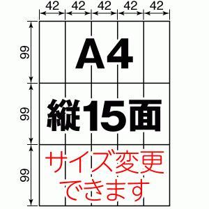 ラベルシール A4 縦15面 シール 訂正用上質紙 500枚|label-seal|02
