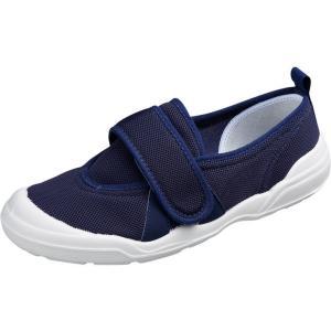 ムーンスター メンズ レディース 介護シューズ 靴 病院 マジックテープタイプ 大人の上履き02 ネイビー|laber