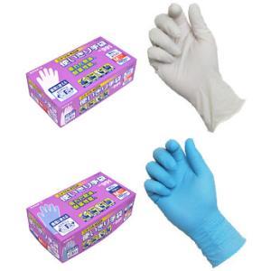 【返品不可】ディスポ手袋 エステートレーディング 作業長手袋 使い捨て手袋 介護 食品加工などに ニトリル使いきり991(粉なし) 100枚入り|laber