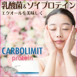 ソイプロテイン エクオール 更年期 イソフラボン ホルモンバランスを整えるプロテイン ソイプロテイン...
