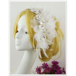 ビジュー付きフラワーヘッドドレス(カルラ)/ウェディング/花冠/ヘアアクセサリー/ブライダル/結婚式/花嫁/ハット帽子/可愛いゴージャス|labolero