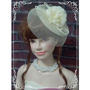 ウェディングハット型ヘッドドレス(ロイヤル)/帽子/ヘアアクセサリー/ブライダル/結婚式/花嫁|labolero