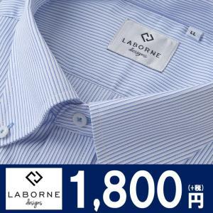 ワイシャツ メンズ 上質素材 ボタンダウン ブルー ダブルス...
