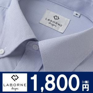 ワイシャツ メンズ 上質素材 ボタンダウン チェック シャツ...