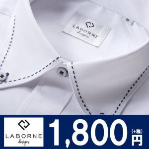 上質素材 綿40% ビジネス ワイシャツ ボタンダウン ホワ...