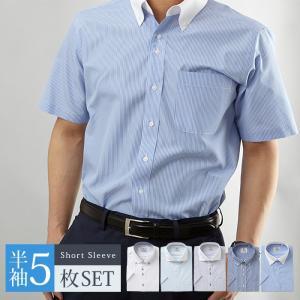 最終SALE 1枚なんと999円 ワイシャツ 半袖 5枚セット ボタンダウン カッタウェイ メンズ ...