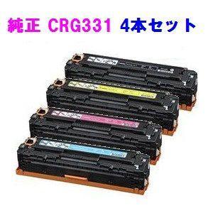 【限定品】CANON純正カートリッジ331(IIBK,Y,M,C)4色セット
