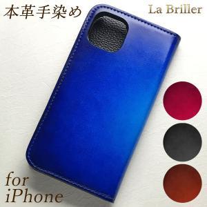iPhone11Pro iPhoneXS iPhone8 SE ケース 手帳 手帳型ケース 本革レザー|labriller-shop