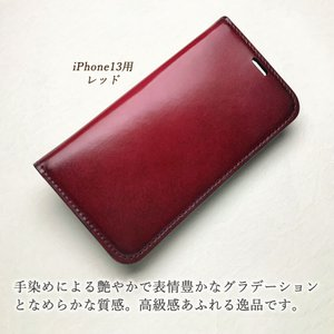 iPhone11Pro iPhoneXS iPhone8 SE ケース 手帳 手帳型ケース 本革レザー|labriller-shop|03