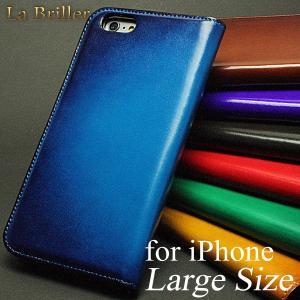 8ad69e49cb iPhone XS Max おしゃれな本革手帳型ケース iPhone8Plus/7Plus 手染めレザーブランド ...