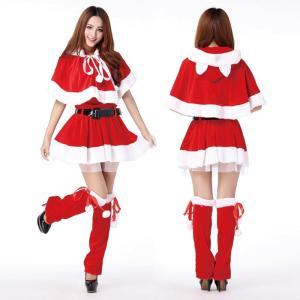 クリスマス 仮装 コスプレ 衣装 サンタ コスプレ 衣装 サンタコス クリスマス 仮装 セクシーサン...