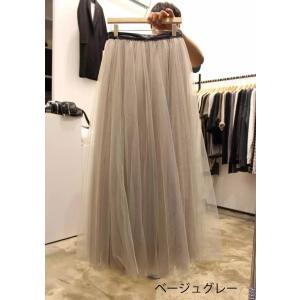 チュールスカート ミモレ丈 ロング マキシスカート フレアス...