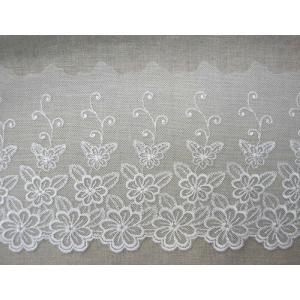 ナイロンチュールレース(13.5cm巾)|laceya