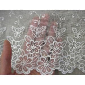 ナイロンチュールレース(13.5cm巾)|laceya|02
