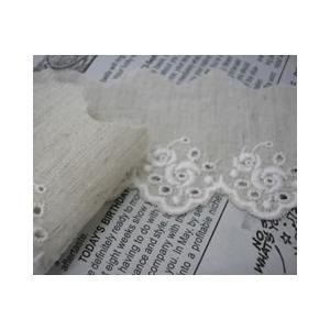 綿麻細巾レース(4.5cm巾・キナリ)|laceya