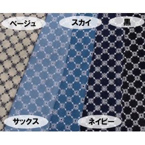 綿カットワークエンブロイダリーレース(5色) おしゃれ 花柄 刺繍 ハワイアン布、和柄とも相性良|laceya