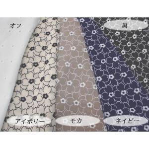 カットワークレース生地(5色) 北欧風のおしゃれな花柄刺繍 ハワイアン布、和柄とも相性良|laceya