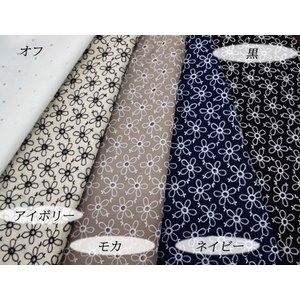カットワークレース生地(5色) 綿生地に小さな花柄刺繍 ハワイアン布、和柄とも相性良|laceya