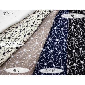 カーテン レース 生地 布 カットワークレース生地(5色) 綿生地におしゃれな花柄刺繍 ハワイアン、和柄とも相性良|laceya