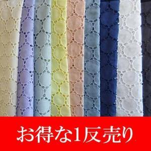 綿サークル柄カットワークレース(1反) laceya