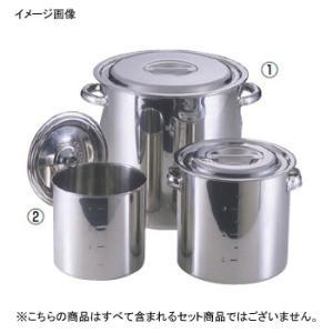 モリブデン 寸胴鍋 / キッチンポット パイプハンドル 45cm lachance