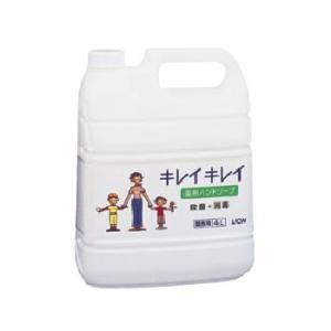 キレイキレイ薬用 ハンドソープ ライオン 4L (リットル) lachance