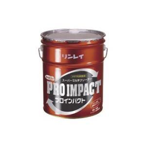 多目的洗剤 プロインパクト リンレイ 18L (リットル) lachance
