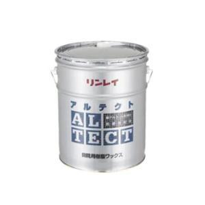 病院用 樹脂ワックス アルテクト リンレイ 18L (リットル) lachance