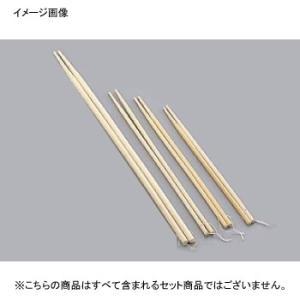 竹菜箸 全長390mm lachance