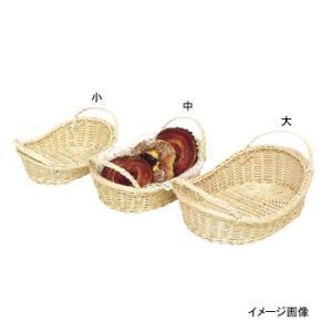舟型かご 中 耳付 籐製|lachance