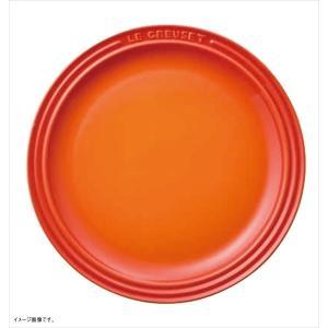 ルクルーゼ 皿 19cm オレンジ ラウンド プレート LC 910140-19-09 【日本正規販売品】|lachance