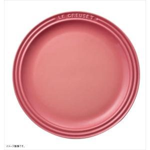 ルクルーゼ 皿 19cm ローズクオーツ ラウンド プレート LC 910140-19-178 【日本正規販売品】|lachance