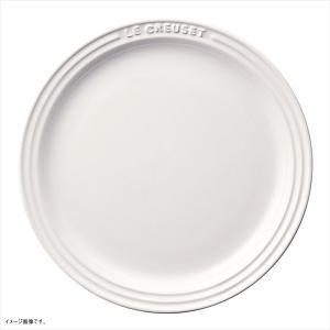 ルクルーゼ ラウンド・プレート LC 23cm ホワイト 910140-23-01|lachance