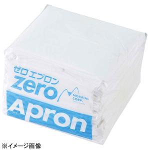 ゼロエプロン ホワイト ZAL-W(35枚入)
