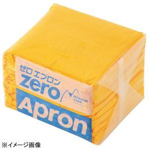 ゼロエプロン イエロー ZAL-Y(35枚入)