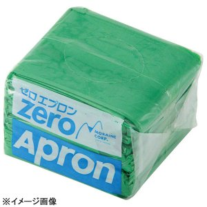 ゼロエプロン グリーン ZAL-G(35枚入)