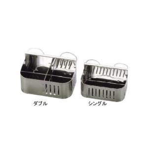 クリーナーケース シングル 吸盤付 18-0 AAA|lachance