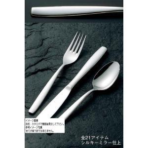 日本製 Saks Super700ソーホー デザートフォーク 00180002|lachance