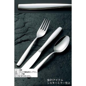 日本製 Saks Super700ソーホー コーヒースプーン 00180018|lachance