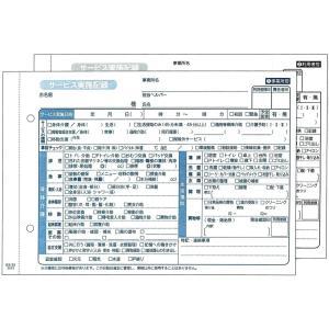 訪問介護伝票 2枚複写 50組 A5サイズ 10冊セット 訪問介護活動実施記録用紙 HK-3S|lachance