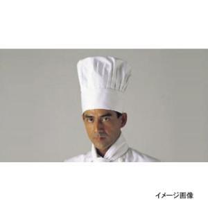 コック帽 JW4610-0 LL 山高帽|lachance