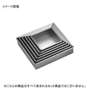 マルシェ角 焼型 アルスター No.2364 20cm