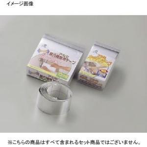 キッチンテープ 60幅 (2m) アルミ|lachance