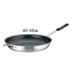 フライパン セレクト アルミ TKG 19cm (AHLM319)|lachance