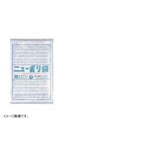 福助工業 ニューポリ袋03 (100枚セット)...の関連商品8