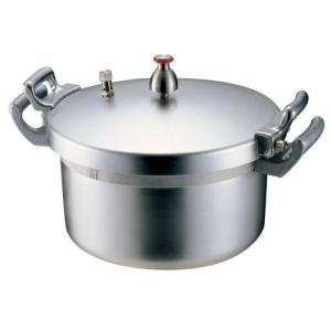 ホクア 業務用アルミ圧力鍋 24L (AAT01024)