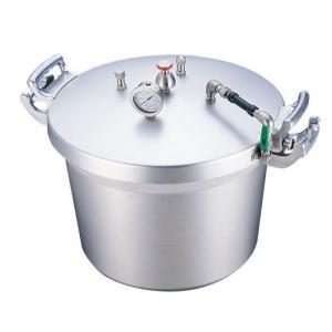 SAアルミ業務用圧力鍋(第2安全装置付) 50l (AAT15050)