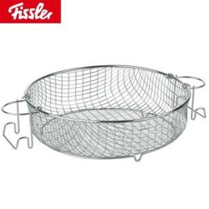 フィスラー (Fissler) ロイヤル スキレット専用 フライバスケット Fissler|lachance