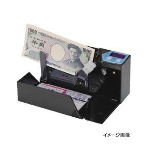 紙幣カウンター AD100-01 エンゲルス4 lachance